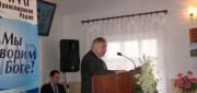Заключительная проповедь. Павел Тупчик