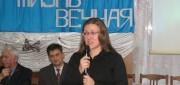 Ольга Вацкель представляет программу Библейские искатели