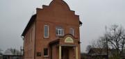 Дом Молитвы