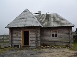 Христианско-этнографический музей
