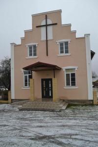 1 Молитвенный дом в Лунинце