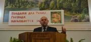 Пастор Александр Гелемент