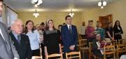 Совместное богослужение