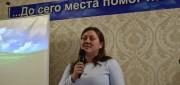 Ольга Вацкель. Библейские искатели