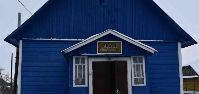 Молитвенный дом в Головчицах